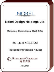 20170619 Nobel design holdings_E.jpg