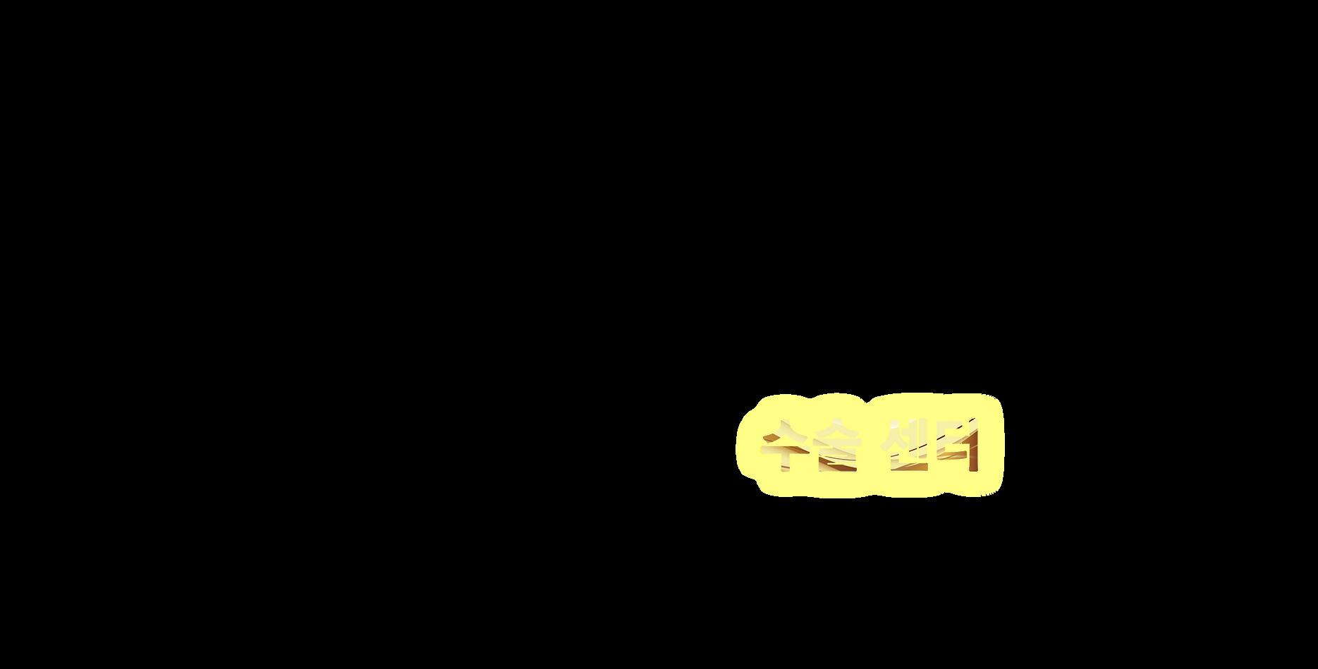 병원배너1_2.png