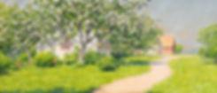 Сад, тропинка, домики 2.jpg