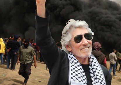 MLB Cancels Promotion of Roger Waters' Tour Due to BDS Support