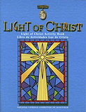 Light of Christ for scouts in grades 1-2