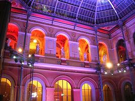 soirée évènement école des beaux arts Paris