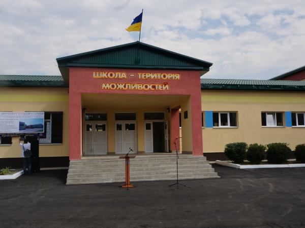 shkola_0