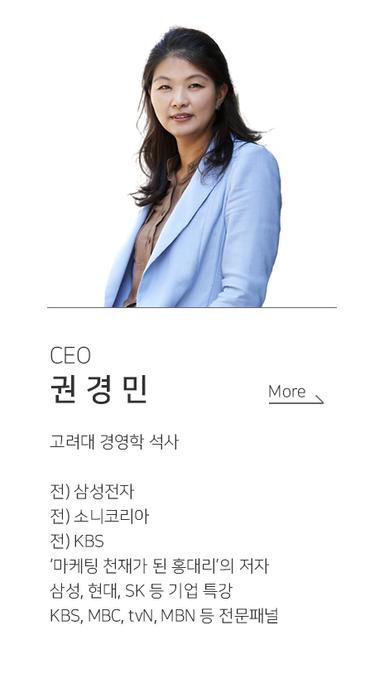 권경민2.png
