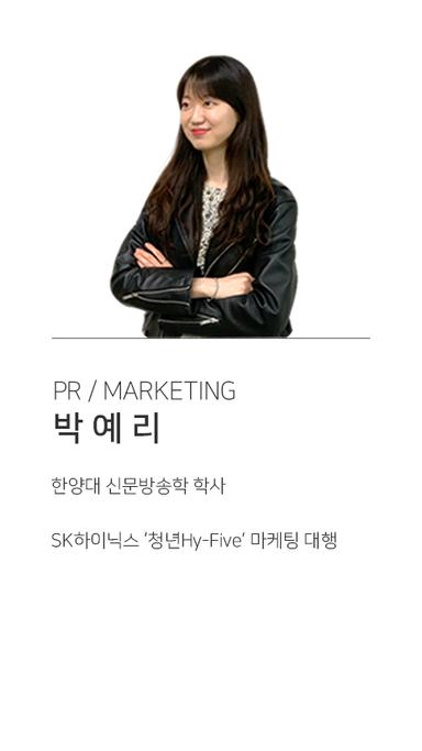 홈페이지-프로필Artboard-9.png
