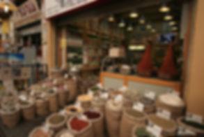"""Spices shop in """"Mahane Yehuda"""" Market"""