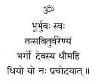 Surya Namaskar – a Nap üdvözlete