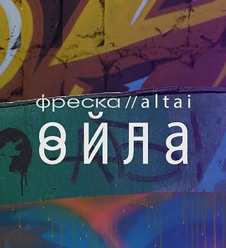 Обложка для IGTV 3.jpg
