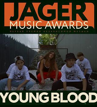 Oyla Jager Music Awards_Moment.jpg
