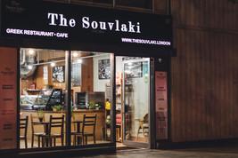 The Souvlaki