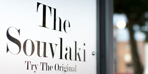 The Souvlaki Logo!
