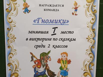 """""""Сказочный сундучок"""""""