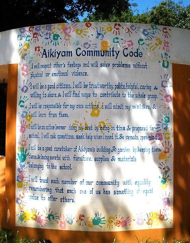 Aikiyam School Auroville