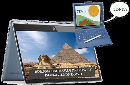 chromebook tent student NEW dual laptops
