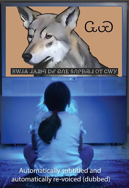 TV subtitled cherokee beige black subtit