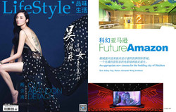 LifeStyle Magazine (China)