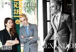 China's C2 Life Magazine