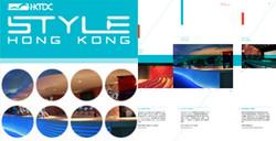 HKTDC Style Magazine