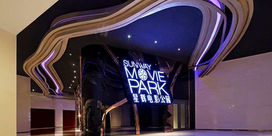 GATEWAY TO FUTURE WILD. Cinema Design by Alexander Wong Architects