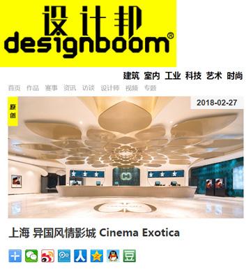 中国设计邦
