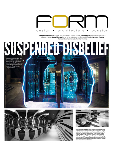 FORM Cover by Alexander Wong Arch.