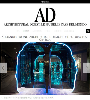 AD Architectural Digest (Italy)