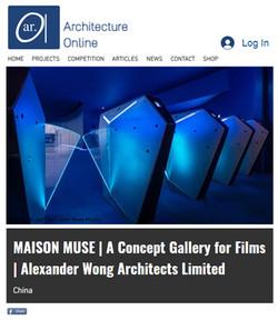 Maison Muse, Shanghai, Architecture Online