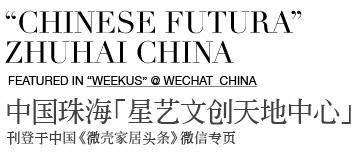 Weekus WeChat Page (China)