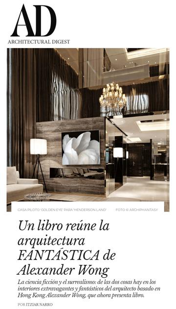 AD Architectural Digest España