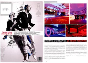 iSh magazine (Singapore)