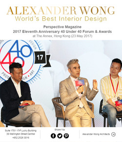40 Under 40 Forum (Hong Kong)