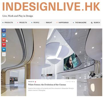 INDESIGNLIVE HONGKONG