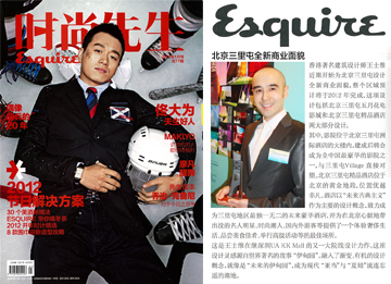 Esquire Magazine (China)