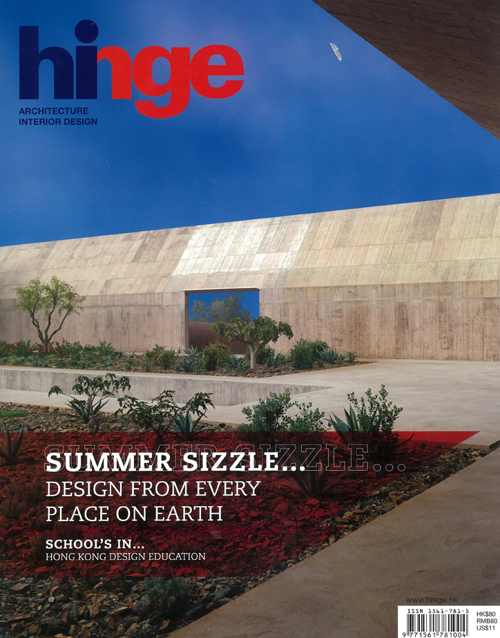 Hinge Magazine (Hong Kong)