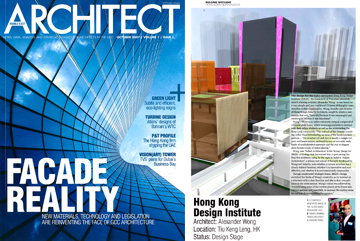 Middle East Architect Magazine (UAE)