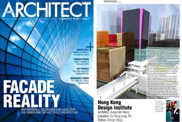 Middle East Architect Magazine (UAE)