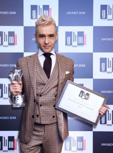 Global Brands Magazine Awards 2018