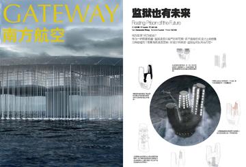 GATEWAY In-flight Magazine