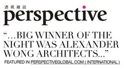 Perspectiveglobal.com (Int'l)