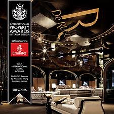 Interior Design Golden Eye by Alexander Wong