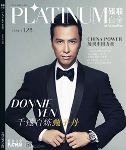 Platinum of UnionPay (China)
