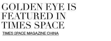Times Space (China)