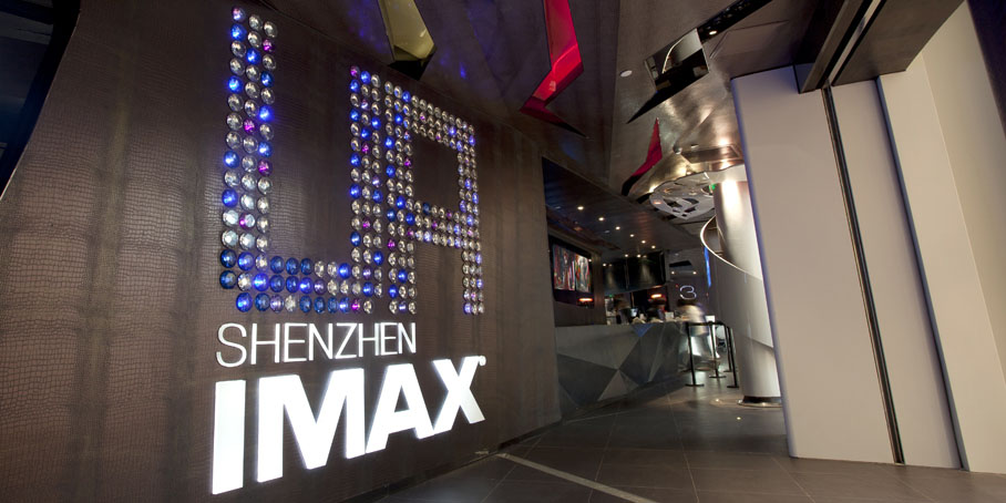 Cinema Design - UA Shenzhen