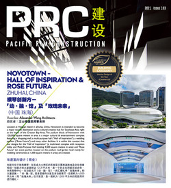PRC Magazine Novotown