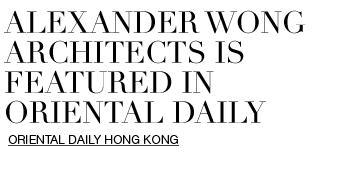 Oriental Daily (Hong KOng)