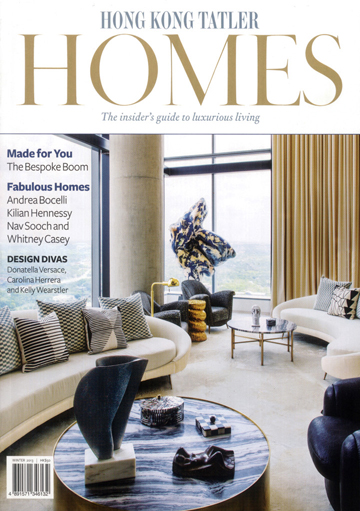 Tatler Homes (Hong Kong)