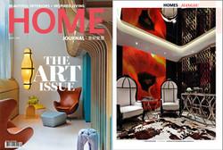 HOME Journal (Hong Kong)