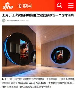sina.cn Maison Muse Shanghai