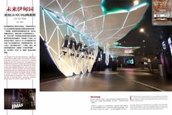 Times Space Magazine (China)