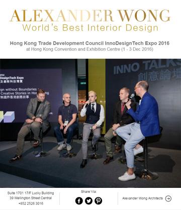 InnoDesignTech Expo 2016